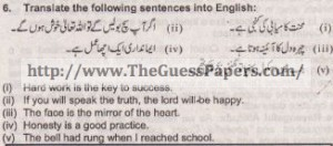 Translate the following sentences into English