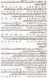 URDU IKHTIYARE Solved Past Paper 2nd year 2014 Karachi Board