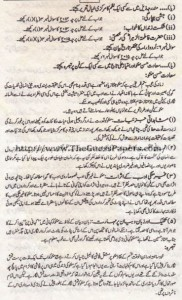 URDU Solved Past Paper 2nd year 2011 Karachi Board