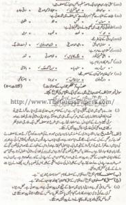 URDU Solved Past Paper 2nd year 2012 Karachi Board