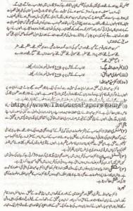 URDU Solved Past Paper 2nd year 2014 Karachi Board