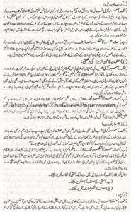 URDU Solved Past Paper 2nd year 2015 Karachi Board