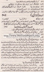 Urdu Solved Past Paper 10th Class 2011 Karachi Board1