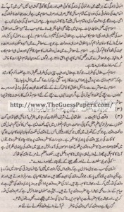 Urdu Solved Past Paper 10th Class 2011 Karachi Board10