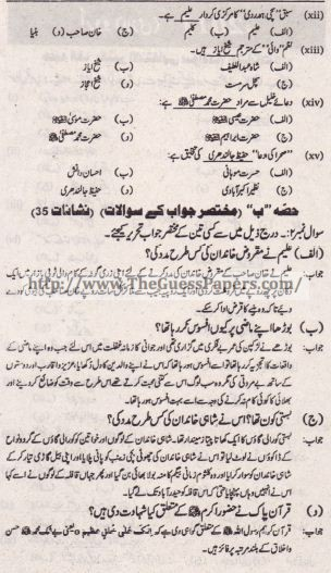 history past papers grade 12 2011 Download past exam papers from 2010 to 2014 in every subject download any   grade 12 past exam papers ( with memos ) finding a  history past papers.