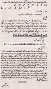 Urdu Solved Past Paper 10th Class 2011 Karachi Board