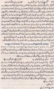 Urdu Solved Past Paper 10th Class 2011 Karachi Board3