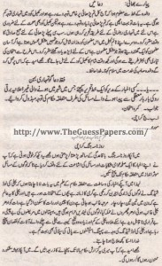 Urdu Solved Past Paper 10th Class 2011 Karachi Board4