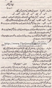 Urdu Solved Past Paper 10th Class 2011 Karachi Board5