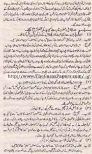 Urdu Solved Past Paper 10th Class 2011 Karachi Board6