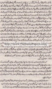 Urdu Solved Past Paper 10th Class 2011 Karachi Board9