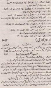 Urdu Solved Past Paper 10th Class 2012 Karachi Board1