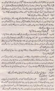 Urdu Solved Past Paper 10th Class 2012 Karachi Board2
