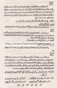 Urdu Solved Past Paper 10th Class 2012 Karachi Board