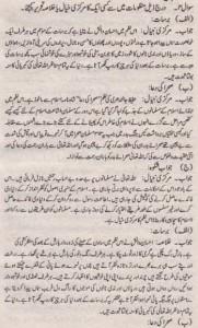 Urdu Solved Past Paper 10th Class 2012 Karachi Board6