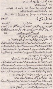 Urdu Solved Past Paper 10th Class 2013 Karachi Board1