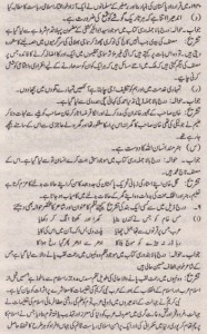 Urdu Solved Past Paper 10th Class 2013 Karachi Board10