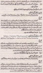 Urdu Solved Past Paper 10th Class 2015 Karachi Board11