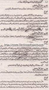 Urdu Solved Past Paper 10th Class 2015 Karachi Board12