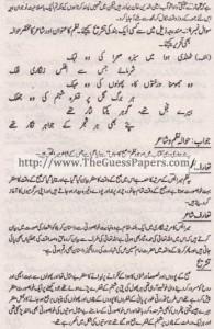 Urdu Solved Past Paper 10th Class 2015 Karachi Board13