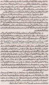 Urdu Solved Past Paper 10th Class 2015 Karachi Board16