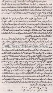 Urdu Solved Past Paper 10th Class 2015 Karachi Board18