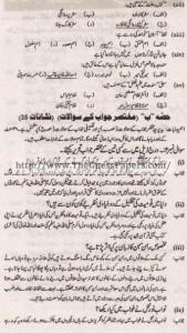 Urdu Solved Past Paper 10th Class 2015 Karachi Board1