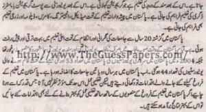 Urdu Solved Past Paper 10th Class 2015 Karachi Board20