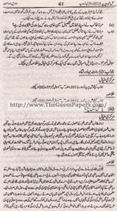 Urdu Solved Past Paper 10th Class 2015 Karachi Board2
