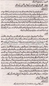 Urdu Solved Past Paper 10th Class 2015 Karachi Board3