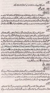 Urdu Solved Past Paper 10th Class 2015 Karachi Board4