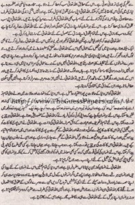 Urdu Solved Past Paper 10th Class 2015 Karachi Board5