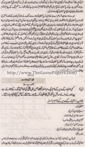 Urdu Solved Past Paper 10th Class 2015 Karachi Board8