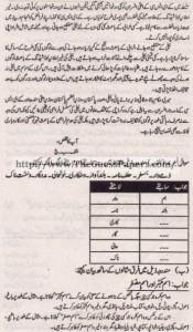 Urdu Solved Past Paper 10th Class 2015 Karachi Board9