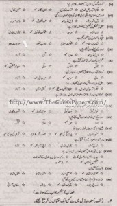 Urdu Solved Past Paper 1st year 2011 Karachi Board1