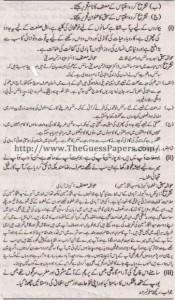 Urdu Solved Past Paper 1st year 2011 Karachi Board2