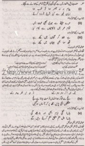 Urdu Solved Past Paper 1st year 2011 Karachi Board3