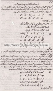 Urdu Solved Past Paper 1st year 2011 Karachi Board4