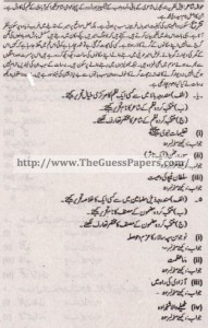 Urdu Solved Past Paper 1st year 2011 Karachi Board5