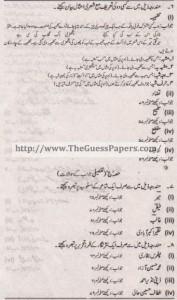 Urdu Solved Past Paper 1st year 2011 Karachi Board6