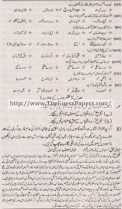 Urdu Solved Past Paper 1st year 2012 Karachi Board1