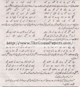 Urdu Solved Past Paper 1st year 2012 Karachi Board10