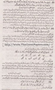 Urdu Solved Past Paper 1st year 2012 Karachi Board2