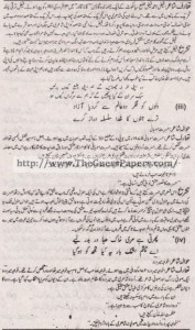 Urdu Solved Past Paper 1st year 2012 Karachi Board3
