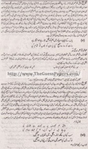Urdu Solved Past Paper 1st year 2012 Karachi Board4
