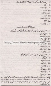Urdu Solved Past Paper 1st year 2012 Karachi Board8