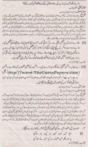 Urdu Solved Past Paper 1st year 2013 Karachi Board2