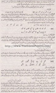 Urdu Solved Past Paper 1st year 2013 Karachi Board4