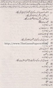 Urdu Solved Past Paper 1st year 2013 Karachi Board6