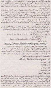 Urdu Solved Past Paper 1st year 2013 Karachi Board8